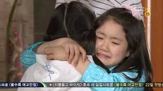 Heri khóc hết nước mắt khi, tìm mọi cách giữ  Sin E ở lại khi nghe tin Sin E dọn khỏi nhà mình