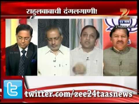 रोखठोक : राहुलबाबाची दंगलगाणी Part 1