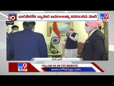 PM Modi US Visit : Modi meets American CEOs; Huge investments in India likely