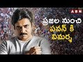 Why JanaSena boycott Chandrababu's all party meet on AP SCS : Weekend Comment by RK