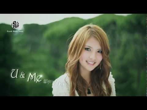 Wu Zhen Lin [U & ME]  邬祯琳【U&ME】