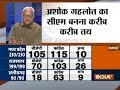 Assembly Results: Congress 3, BJP 0 as voters reject saffron party in Chhattisgarh, Rajasthan, MP