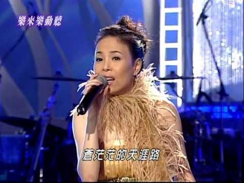 江淑娜 -  戀曲1990