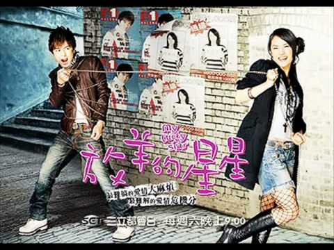 Jimmy Lin 林志穎- Dui Wang 對望 (Mango-Sama's FAN VO Cover)