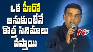 Director Surender Reddy, Dil Raju Speeches @ Dhruva Thank ..