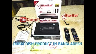 FWR Starsat SR-90000HD Extreme New Software Update V2 50 - FWR