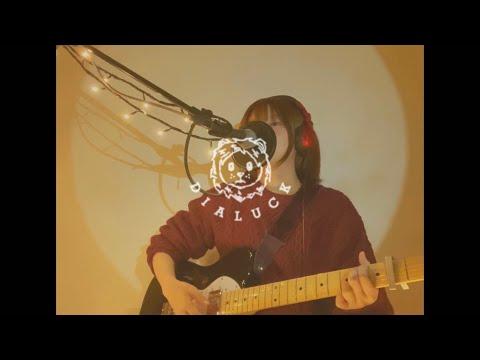 DIALUCK 「月明かり、浮かぶ君」Live Video