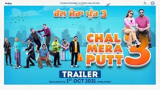 Chal Mera Putt 3 Punjabi Movie Trailer Video HD