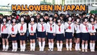 Halloween in Japan - Tokyo Costume Street Party 渋谷 ハロウィン