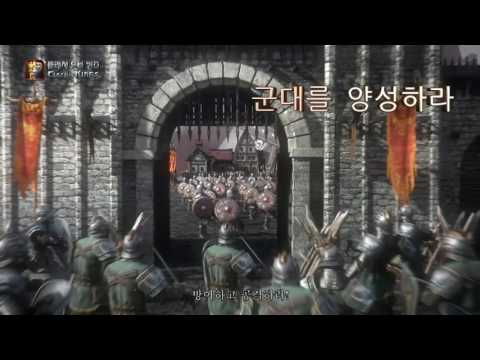 즐겨보세요 Clash of Kings on PC 1