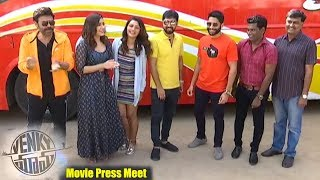 Venky Mama Press Meet