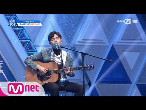 PRODUCE 101 season2 [1회] 신의 목소리 우승자ㅣ개인연습생 김재환 170407 EP.1