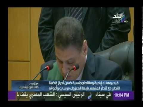 """شاهد.. لحظة بكاء قاضي """"مرسي"""" خلال المحاكمة"""