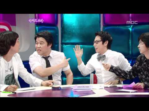The Radio Star, CSJH The Grace(2) #13, 천상지희 더 그레이스(2) 20070919