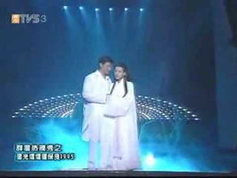 Xiao Long Nu - Carman and Andy Lau