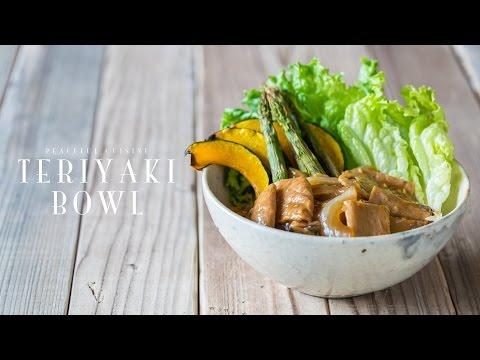 Teriyaki Bowl (vegan) ☆ 照り焼き丼の作り方