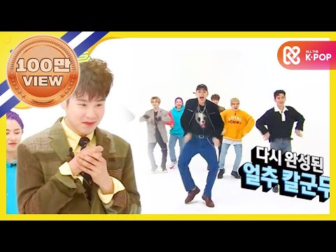 (Weekly Idol EP.330) BLOCK B 2X faster version 'HER' [블락비 'HER' 2배속 댄스]