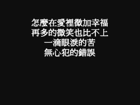 郁可唯 微加幸福.wmv