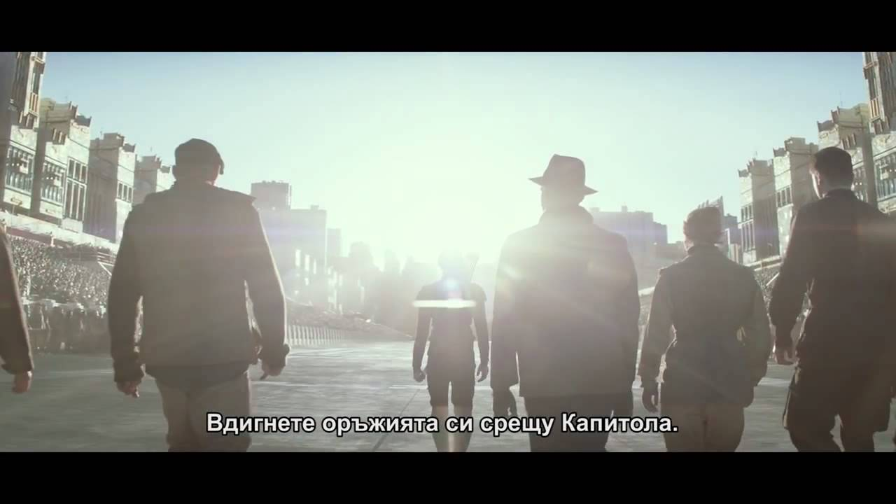 Игрите на глада 2: Сойка присмехулка част 2 (2015) Трейлър
