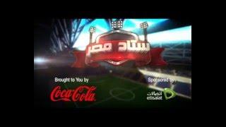 محمود علاء يسجل هدف وادي دجلة في الزمالك     -
