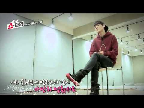 EXO Chen&D.O. Nothing better Duet