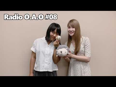 かれんの Radio O.A.O #08