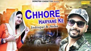 Chhore Haryana Ke – Inderpal – Neha