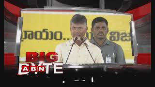 Chandrababu Challenging YCP, TRS and BJP- Big Byte..