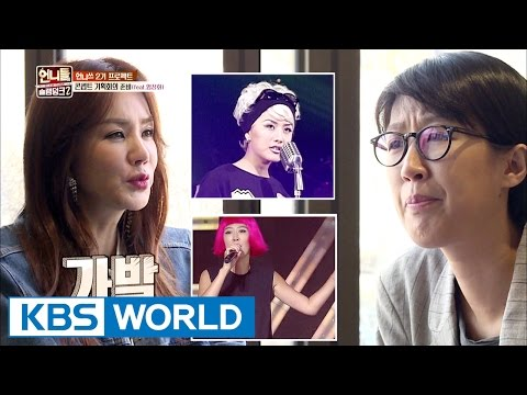 Unnies prepare for their stage concept (feat. Um Jungwha) [Sister's Slam Dunk Season2 / 2017.04.07]