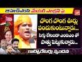 BJP Corporators Reaction On GHMC Mayor Election | Mayor Election | TRS Vs BJP Vs MIM | YOYOTVChannel