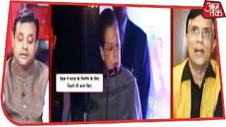 देश में लोकतंत्र खतरे में है या कांग्रेस?   Anjana के Halla Bol में Sambit Patra vs Pawan Khera