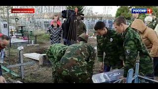 В деревне Шевченко решили восстановить память о герое-фронтовике