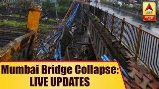 ABP News is LIVE | Mumbai Bridge Collapse Live Updates