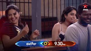 Crazy College Task- Bigg Boss Telugu 3..