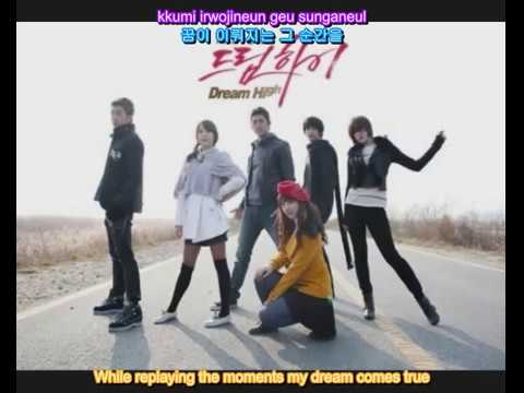 Dream high OST 1 [English Subs + Romanization + Hangul]