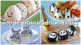 Top 12 Onigiri Rice Ball Ideas (for Picnic Potluck Bento Lunch)   OCHIKERON   Create Eat Happy :)