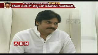 Reasons behind Pawan Kalyan becoming Enemy In KCR and KTR ..