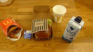 McDonald's - Signature Beef Burger Classic | American Fries | VIO Blue