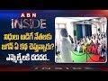 New shock to Andhra Pradesh MLAs- Inside