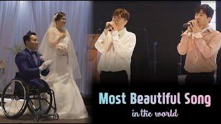 What if 4MEN sang at your wedding? ENG SUB • dingo kdrama