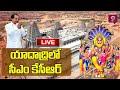 CM KCR Visits Yadadri Temple LIVE   Prime9 News
