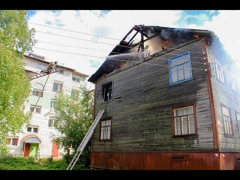 Пожар в центре Архангельска на Новгородском проспекте