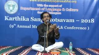 Simple Exercises to improve Rythmic Balance in Carnatic Music - K Sadgurucharan   12 11 18