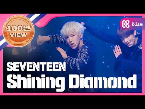 (ShowChampion EP.147) SEVENTEEN (세븐틴) - Shining Diamond
