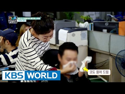 A mysterious cameo comes after Jang Jin's call! [Sister's Slam Dunk/2016.12.30]