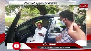 JC Diwakar Reddy argues with police over worker's death..