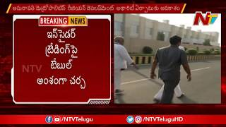 AP cabinet discusses scrapping CRDA, decentraliation of de..