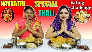 NAVRATRI SPECIAL THALI EATING CHALLENGE | Thali Eating Competition | Food Challenge India
