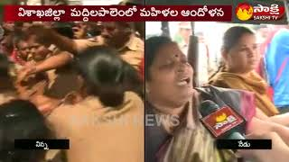 High tension at Maddelapalem, Women stage protest, Police ..
