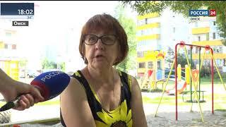 Вести Омск на канале Россия 24, вечерний выпуск от 3 августа 2020 года